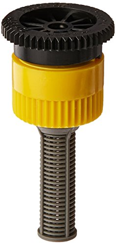 - Orbit 53580 Adjustable Arc Sprinkler Spray Head Nozzle, 4-Feet