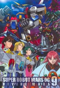 Super Robot Wars: Original Generation Vol 9: Divine Wars ()
