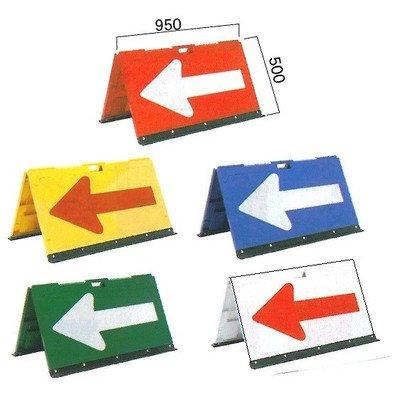安全サイン8 ずい道用内照看板 標識灯 標識灯種類:T-13W15安全通路 B075SQZV6R