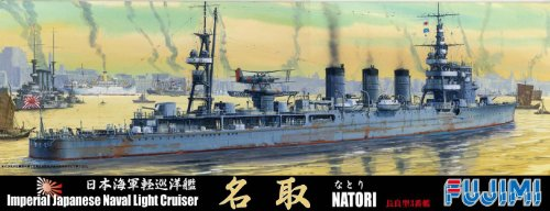 Fujimi Model 1/700 Special Series No.101 Japanese Navy Light Cruiser - Japanese Cruiser Light