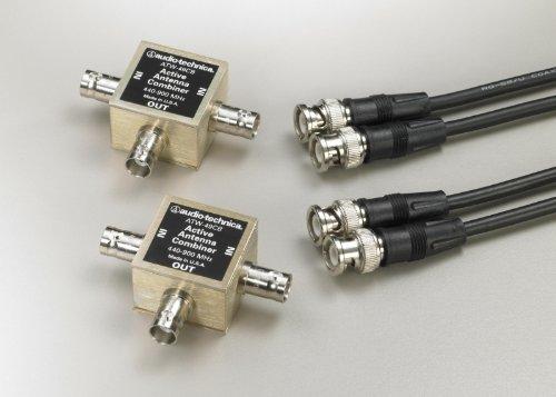 Audio-Technica ATW-49CB Antenna Combiner Kit