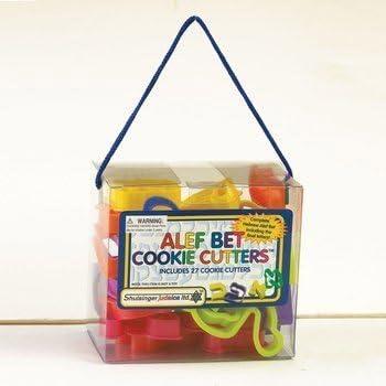 Alef Bet Cookies - image 7