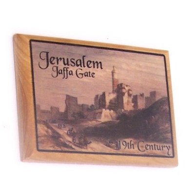 19th Century Jaffa Gate of old city of Jerusalem Icon Magnet - Olive wood (6x4 cm or 2.4x1.6 inches)