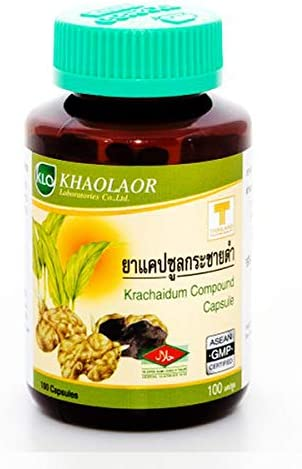 100 Caps Kaempferia Parviflora Black Galingale Sexual Wellness Thai Herbal Khaolaor Brand