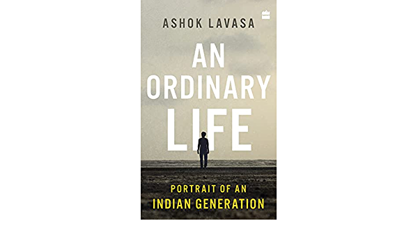 Current Affairs 28/07/21: Ashok Lavasa Unveils his New Book Titled 'An Ordinary Life: Portrait of an Indian Generation'