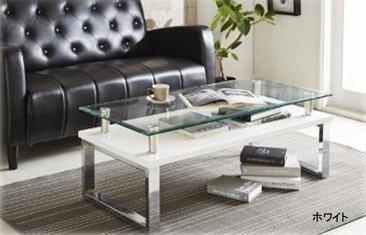 105ガラステーブルGATE (ホワイト) B076C8KR4F ホワイト
