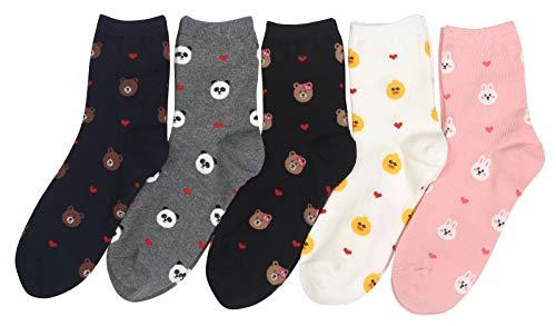 Customonaco Women's Cool Animal Fun Crazy Socks (Animal Emoji 5 Pairs) -