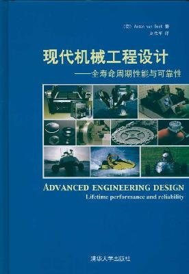 Modern Mechanical Engineering Design Life Cycle Performance And Reliability He Bei Ke Liu Chuan Jun Yi 9787302242017 Amazon Com Books