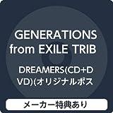 【メーカー特典あり】 DREAMERS(CD+DVD)(オリジナルポスター:A3サイズ付)