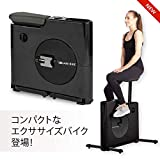 Daiwa Felicity Home Office Compact Foldable Under Desk Exercise Bike Standing Desk Exercise Bike Height Adjustable Cycle Square Bike