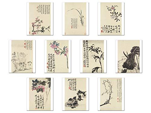 Wish Pub - Set of 10 Unframed China Fine Art Prints, Famous Chinese Painter Shi Tao, 8x10 inch ()