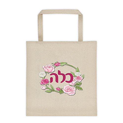 (Gifts n'Shtick Bride - Kallah Floral Wreath Tote Bag - Large - for Jewish Wedding - Fully Lined)
