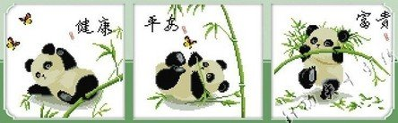 Happy Forever Cross Stitch, Animals ,Three auspicious panda baby d093
