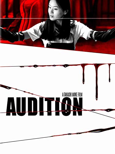 Audition (English Subtitled) (Sodom The Killer)