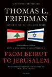 img - for From Beirut to Jerusalem book / textbook / text book