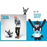B.A.P Matoki doll - Toto Mato