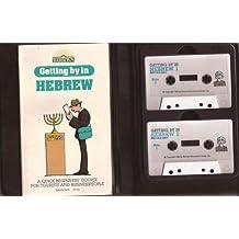 Getting By In Hebrew Pkg