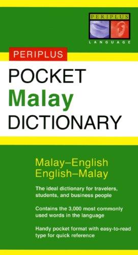 Pocket Malay Dictionary: Malay-English English-Malay (Periplus Pocket Dictionaries)