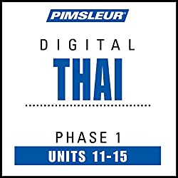 Thai Phase 1, Unit 11-15