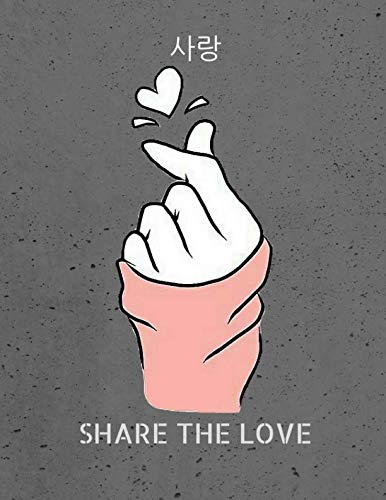 Share the Love K-pop Finger Heart Sign Writing Journal: Saranghae Oppa Bias Kdrama Blank Lined -
