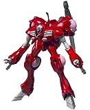 ROBOT魂[SIDE VF] クァドラン・レア