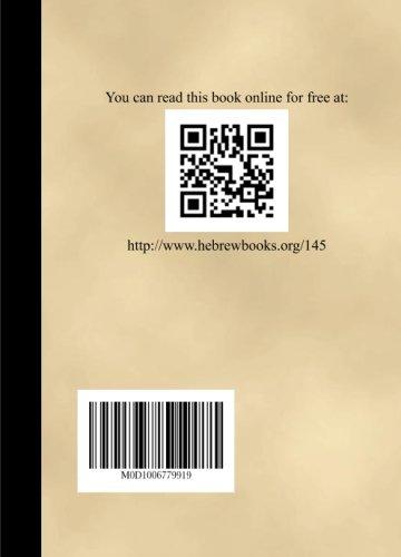 Download Sefer Divrei Dovid (Hebrew Edition) PDF