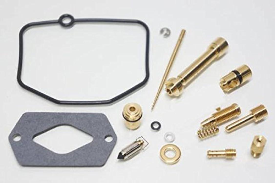 あたり適度な解明するA'sTool キャブレター ダイヤフラム 汎用タイプ CB400SF NC29 CBR250RR ホーネット JADE 他 2個セット / 4個セット (4)