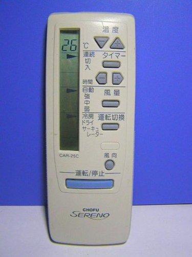エアコンリモコン CAR-25C