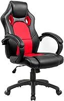 IWMH Racing Chaise Moderne Confortable Ergonomique De Bureau En Similicuir PU Haute Dossier Siège Baquet Fauteuil Sport Gaming Pivotant Pour Gamer Joueur Ordinateur (Gris)