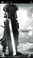 クライシスコア ファイナルファンタジーVII[FFVII 10th ANNIVERSARY LIMITED](PSP本体同梱版)の商品画像