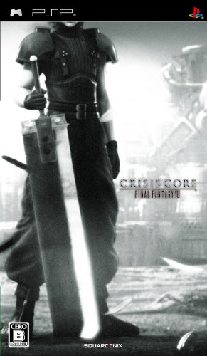 Crisis Core Final Fantasy VII Ice Silver Japanese PSP 10 Anniversary Limited Edition