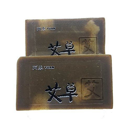 Men Active Lifestlye Anti Body Odor Wash - Natural Handmade Herbal Antibacterial Head to Toe Bath Soap by YUAN (Wild Mugwort, 2 (Story Behind Halloween Day)