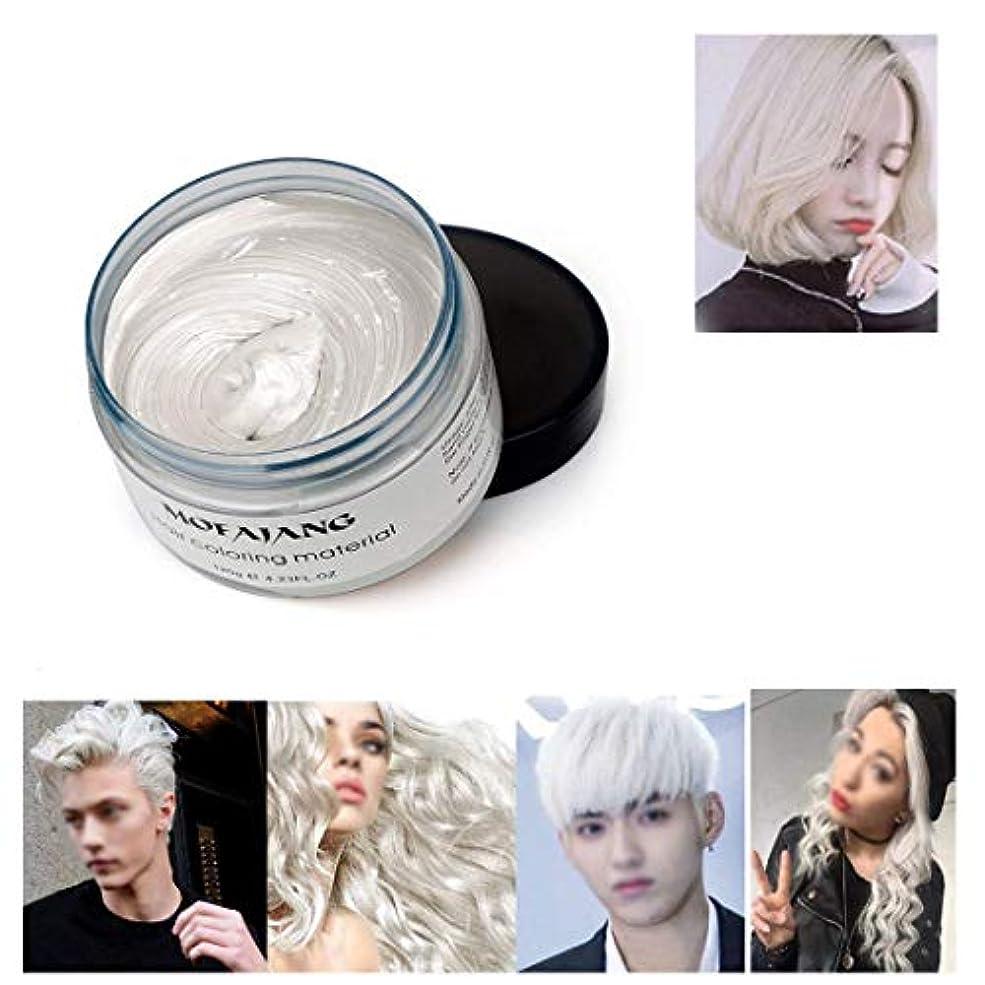 私のタイプライターブラシ髪色ワックス,一度だけ一時的に自然色染料ヘアワックスをモデリング,パーティーのための自然なマット髪型。コスプレ、仮装、ナイトクラブ、ハロウィーン (ホワイト)