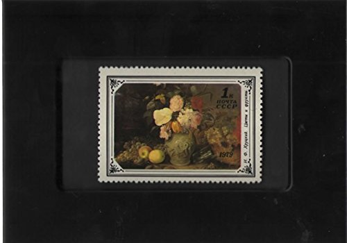 Flowers Mint Stamps - Tchotchke Framed Stamp Art - Mint Russia Postage Stamp- Painting Flowers and Fruits by I. F. Khrutsky