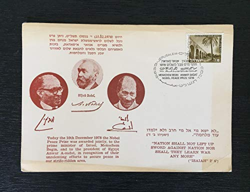 Israel 1978 Collectible Cover with Postage Stamp, Nobel Peace Prize to Menachem Begin & Anwar Sadat Egypt