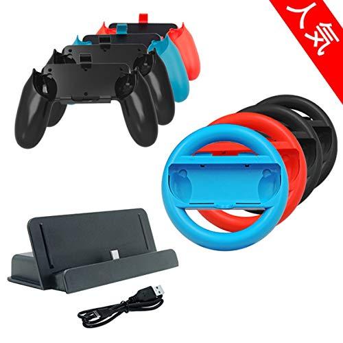 Switch ハンドル ジョイコングリップ Maxku Joy-Con ゲームアクセサリー ハンドル スーツ 10in1 10点セット 任天堂グリップ Joy-Conハンドル ハンドル 充電スタンド
