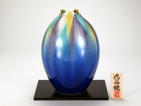 【九谷焼】 9号花瓶 釉彩 花瓶、花台、木札、木箱入り B019LR5LZG