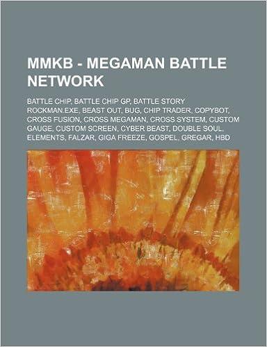 MMKB - MegaMan Battle Network: Battle Chip, Battle Chip GP