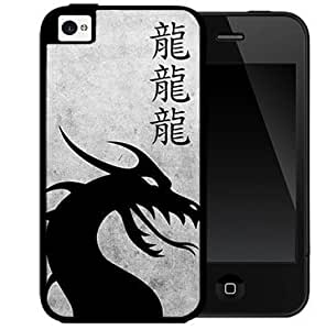 Chinese Dragon Head and Writing Symbols Gray and Black 2-Piece Dual Layer High Impact Black Silicone Cell Phone Case Cover iPhone i5 5s
