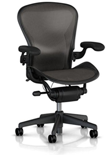 Herman Miller Classic Aeron Task Chair: Highly Adjustable -