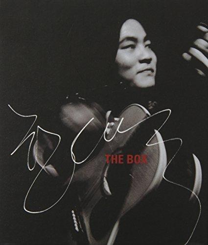 Box by Loen Ent Korea
