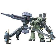 HG 1/144 MS-06 Zaku + Big Guns (Mobile Suit Gundam Thunderbolt) (japan import)