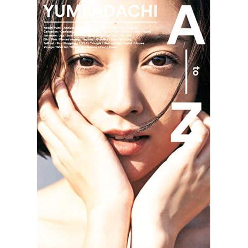 YUMI ADACHI A to Z 表紙画像