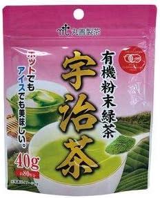 有機粉末緑茶 宇治茶40g【丸善製茶】×2個(在庫限り)