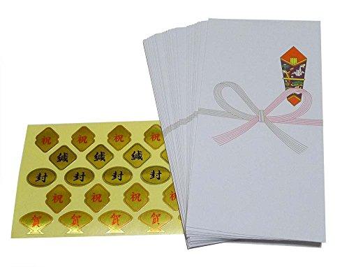 Japanese Money Envelope Gift Pochibukuro for New Year - Japanese Money Envelope