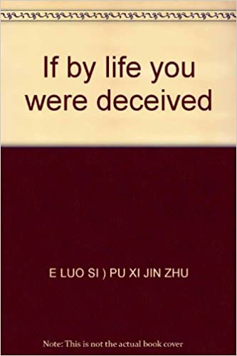 if life deceives you