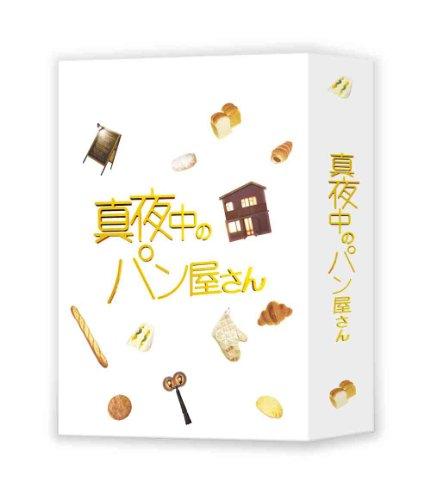 Hideaki Takizawa - Mayonaka No Panya San Blu Ray Box (5BDS) [Japan BD] ANSX-56501