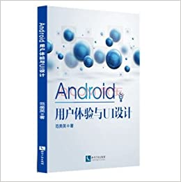 Android User Experience And Ui Design Chinese Edition Fan Mei Ying Zhu 9787513035736 Amazon Com Books