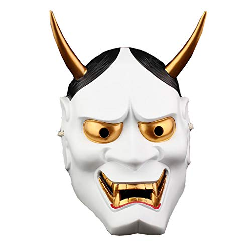 Unionm Halloween Mask, Masquerade Mask, Halloween Props, Cosplay Scary Horrible Devil Helmet Mask Face Prop Halloween Masquerade Party -