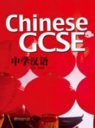 how to buy amazon china book